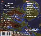 戦国パチンコ CR花の慶次 ベスト・アルバム(DVD付) 画像