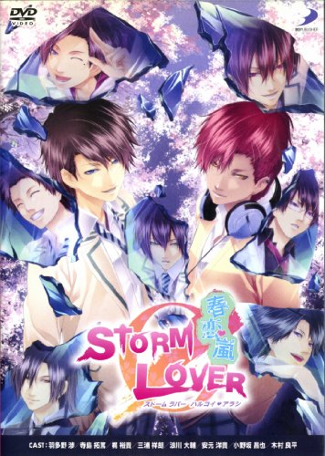 STORM LOVER 春恋嵐 イベントDVD /