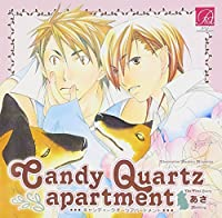 Candy Quartz apartment あさ