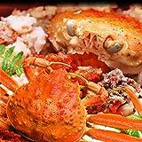 ますよね【セイコ蟹!11月末~12月上旬頃お届け】2ヵ月限定 旬の味覚!茹でたて未冷凍のせいこ蟹6~8匹(越前せいこ蟹/松葉せいこ蟹/香箱蟹)