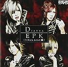 EPK DIAURA(V-ROCK ARTIST編) [DVD]()