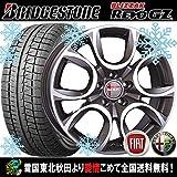 【15インチ】 フィアット 500/500C用スタッドレス 185/55R15 ブリヂストン ブリザック レボGZ MAK トリノ(GM) タイヤホイール4本セット 輸入車
