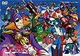 超人戦隊バラタック VOL.3 [DVD]