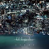 DNAの階段♪Hello Sleepwalkers