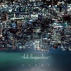 Hello Sleepwalkers「Rollin'」のCDジャケット