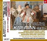 カラヤン/ウェーバー/スメタナ/他:管弦楽名曲集:舞踏への勧誘・モルダウ/他 (NAGAOKA CLASSIC CD)