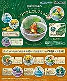 テラリウム コレクション 3 6個入 食玩・ガム (ポケモン)