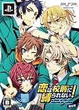 恋は校則(ルール)に縛られない! (限定版:ドラマCD&ミニクリアファイルセット同梱) - PSP