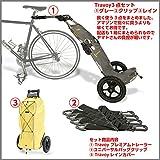 Burley Travoy®<トラヴォイ> プレミアム・サイクルトレーラー(色:グレー/イエロー) 日本のサイクリストが今最も注目するポータブル・トレーラー、Travoy。自転車トレーラーの歴史を変えたBurleyの逸品、安定した走行性能、秀逸なデザインと折畳性能。職場持込可能、バス・電車・飛行機内持込可能。ユーロバイク展金賞受賞作品。 (グレー+クリップ+レイン)