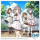 【Amazon.co.jp限定】CUE! 01 Single 「Forever Friends」[初回限定盤](CD+DVD)(デカジャケット・初回限定盤バージョン付き)