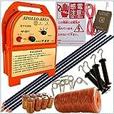 電気柵 100m4段張りセット日本製電子防護器 アポロ AP-2011(185cmFRPポール)AP-2011-4d10