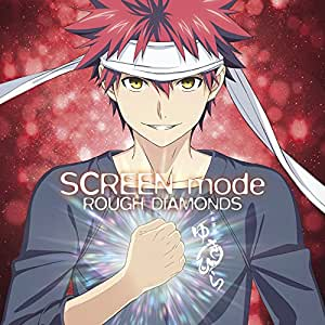 TVアニメ『食戟のソーマ 弐ノ皿』OP主題歌「ROUGH DIAMONDS」(アニメジャケット盤)