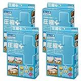 圧縮袋+収納ケース 圧縮Plus(プラス )ふとん用4個セット
