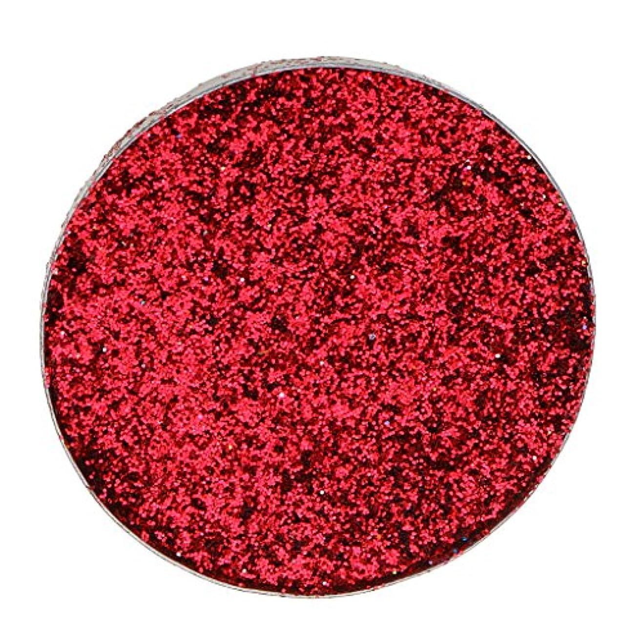 レモンなぜなら全部ダイヤモンドキラキラ輝き輝くメークアッププレスアイシャドー顔料 - 赤