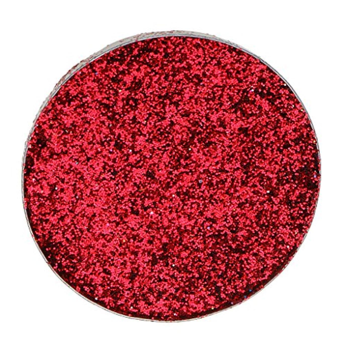 望まないバンケットブラケットダイヤモンドキラキラ輝き輝くメークアッププレスアイシャドー顔料 - 赤