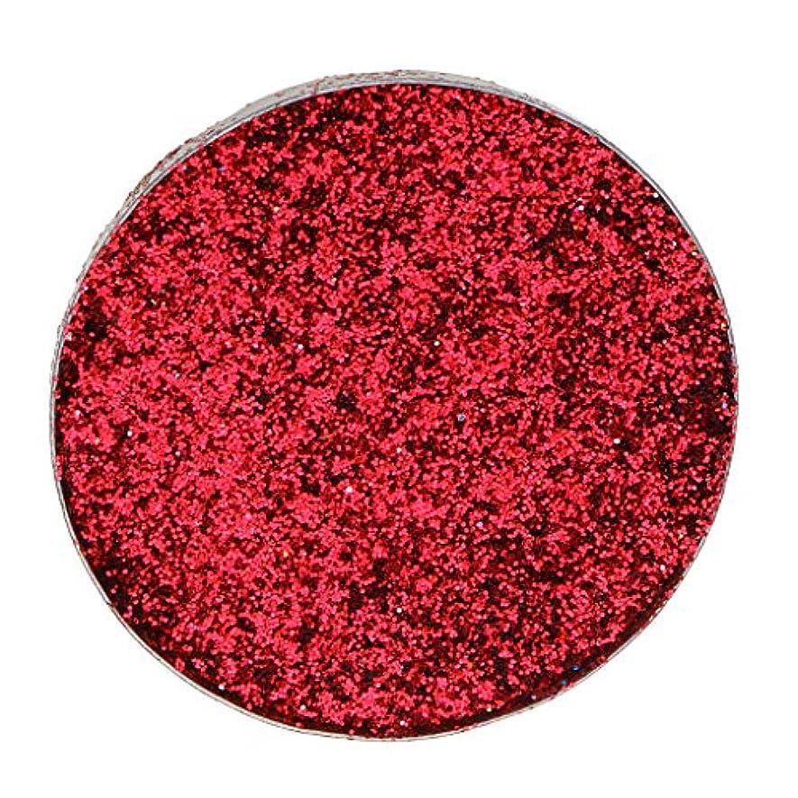 マングルイデオロギー正気ダイヤモンドキラキラ輝き輝くメークアッププレスアイシャドー顔料 - 赤