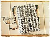 手帳カバーほぼ日手帳オリジナルサイズ対応A6手帳 モノクロ小花 北欧風