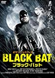 オヤジ・ジャスティス/ブラック・バット[DVD]