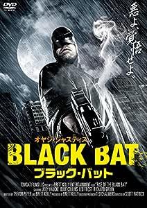 オヤジ・ジャスティス / ブラック・バット [DVD]