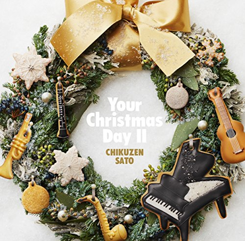 Your Christmas Day II(初回限定盤)(DVD付)