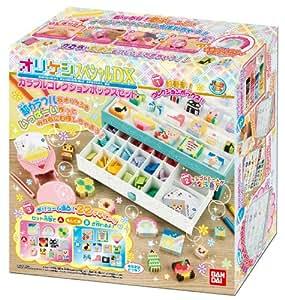 オリケシ スペシャル DX カラフルコレクションボックスセット