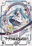 初音ミク「マジカルミライ 2017」Blu-ray[Blu-ray/ブルーレイ]