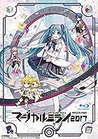 初音ミク「マジカルミライ 2017」(Blu-ray通常盤)