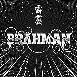 霹靂 / BRAHMAN