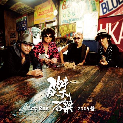 磔磔2009盤 YOU-Iの詳細を見る