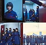 欅坂46 不協和音 初回限定盤ABCD 4枚セット