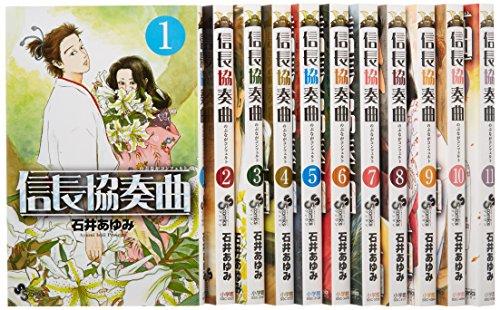信長協奏曲 コミック 1-11巻セット (ゲッサン少年サンデーコミックス)の詳細を見る