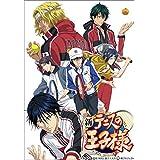 新テニスの王子様 OVA vs Genius10 Vol.5 [DVD]