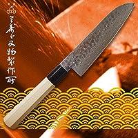 三寿ゞ刃物製作所 積層鍛地和牛刀 刃長210mm