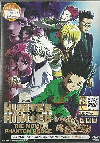 HUNTER x HUNTER : THE MOVIE PHANTOM ROUGE - COMPLETE MOVIE SERIES DVD BOX SET
