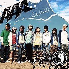 AAA「Wonderful Life」のジャケット画像