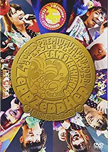 ZeppZeppHep World Premium Japan Tour 2013~見切り発車は蜜の味~(DVD)