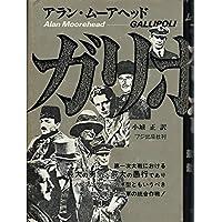 Amazon.co.jp: アラン・ムーアヘ...