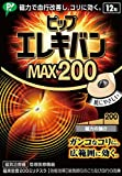 ピップ エレキバン MAX200 12粒入