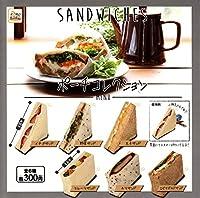 SANDWICHES サンドイッチ ポーチコレクション 全6種セット ガチャガチャ
