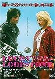 LUCKY LODESTONE/ラッキー ロードストーン ディレクターズカット版(完全版)[DVD]