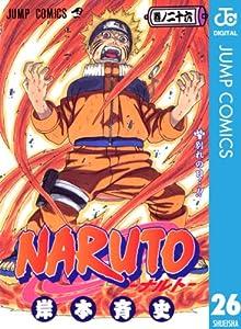 NARUTO―ナルト― モノクロ版 26巻 表紙画像