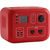 ポータブル電源 PowerArQ2 レッド (500Wh/45,000mAh/11.1V/正弦波 100V 日本仕様 蓄…