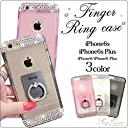 【OSYAREVO】iPhone6 iphone ケース iPhone6 iPhone6s iPhone 6s plus iPhone 6 Plus iphone6sケース カバー キャバ キャバ嬢 アイフォン6 おしゃれ スマホカバー かわいい iPhone6-6s PINK