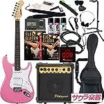 SELDER エレキギター ストラトキャスタータイプ ST-16 初心者入門20点セット /ピンク(9707001050)