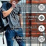 メンズ 半袖 Tシャツ 福袋 5枚組 3枚組 (S-8L) プリント 透けない 綿100 (デザイン固定) 画像