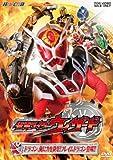 仮面ライダーウィザード VOL.2 ドラゴン、俺に力を貸せ!フレイムドラゴン登場!![DVD]
