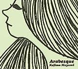 アラベスク+3