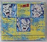 劇場版ドラゴンボールZ「ドラゴンボールZ超戦士撃破!!勝つのはオレだ!」ドラマ編 [CD] [CD] [CD] [CD] [CD] [CD] [CD] [... [CD] [CD]