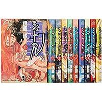 シュトヘル コミック 1-10巻セット (BIG SPIRITS COMICS SPECIAL)