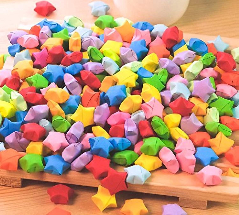 500枚かわいいカラフルな手作りの折り紙紙ラッキースター愛の感謝を祈る星DIYクラフトギフト材料